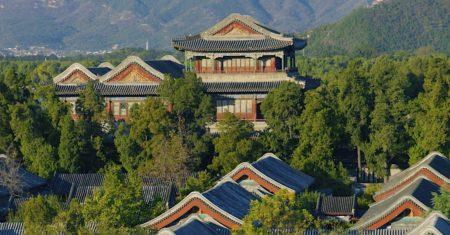 Aman Summer Palace - Beijing Luxury Accommodation