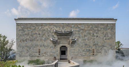 Amanyangyun - Shanghai Luxury Accommodation